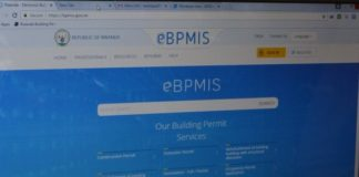 eBPMIS Rwanda: Step-by-step guide on how to apply