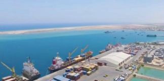 D P World to begin work on Somaliland Berbera free zone project