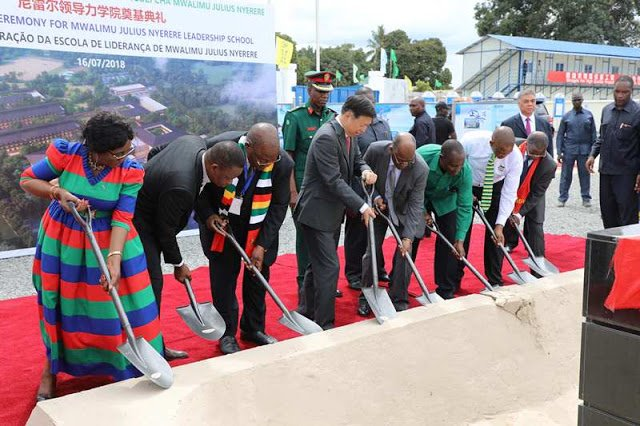 Construction work on Julius Nyerere Leadership College ...