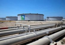 Baker Hughes, a GE company, launches Multimodal Facility Expansion in Angola
