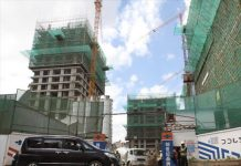 Construction activity in Sub Saharan Africa set to grow-report