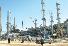 McDermott Awarded Next Phase of Azikel Refinery Project