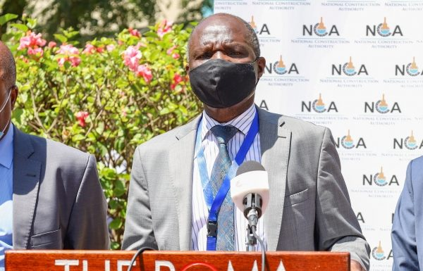 NCA Hosts Water Sector Stakeholder Forum